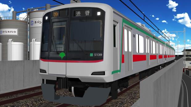 東急田園都市線が都営に併合されたようです。