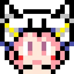 クソ羊ちゃん 5 きしまき さんのイラスト ニコニコ静画 イラスト