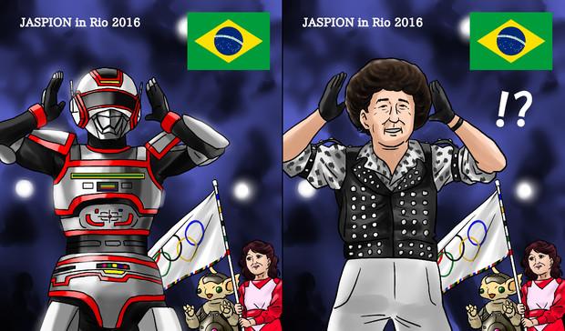 ジャスピオン、リオに現る。