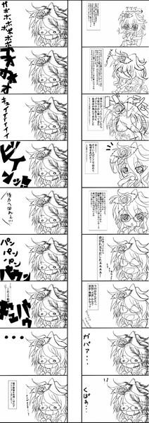 シン・ゴジラ感想その4(あの必殺技編)