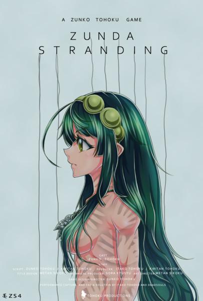 ZUNDA STRANDING