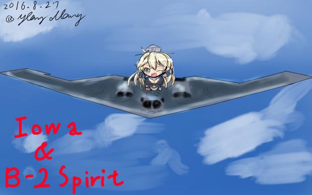 アイオワとB-2Spiritステルス爆撃機