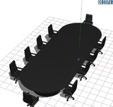 Conference Table Accessory