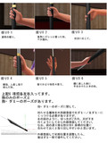 【MMD】刀の握りポーズ6種