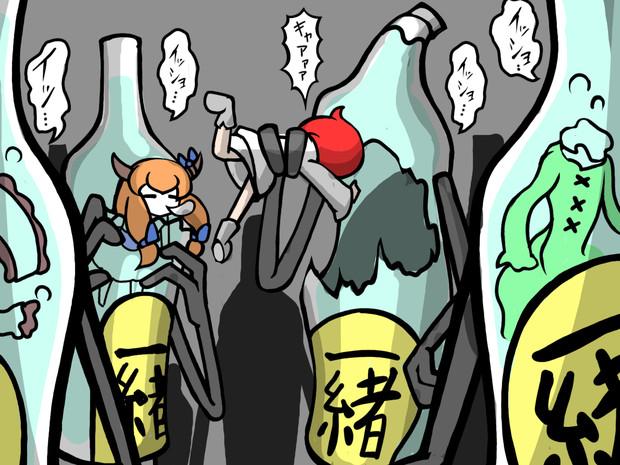 萃香と衣玖・屠自古・雷鼓を融合飲む絶望酒一緒