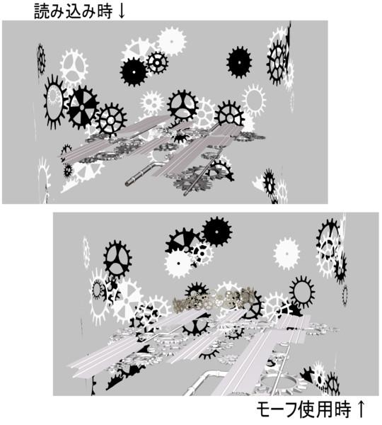 歯車ステージ【MMDステージ配布】