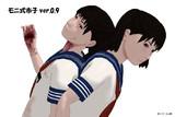 【SIREN2】モニ式矢倉市子ver.0.9【MMDモデル】