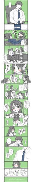 武うづ・9月12日