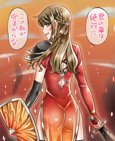 騎士な幼馴染