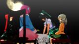 【旧地獄祭-秋】『地の底で月見』(東方MMD)