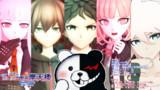 【声真似】ニコニコ動画摩天楼【手描き&MMD】ダンガンロンパMMD