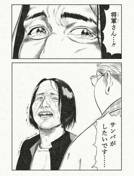 ニコ生 FX 河童 セキシン