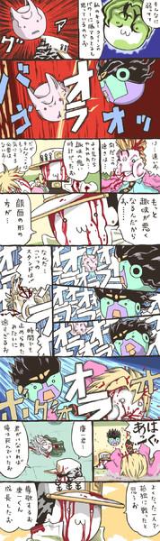 吉良吉影と空条承太郎 「格の違い」