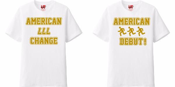 USA民シャツ作ってみた。