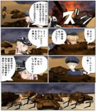 [MMD艦これ×ザ・コクピット]俺は虎とともに戦い、虎とともに死んだのだ・・・