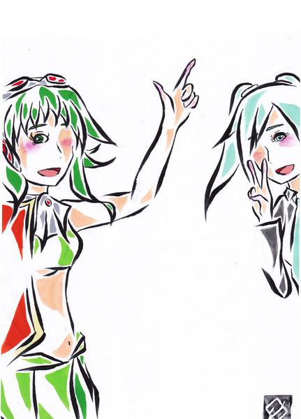 【もどき】GUMIと初音ミク