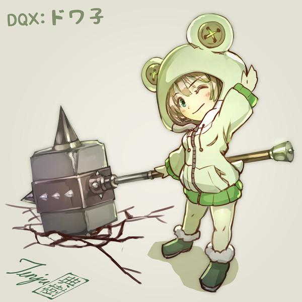 DQX ドワーフ♀_01