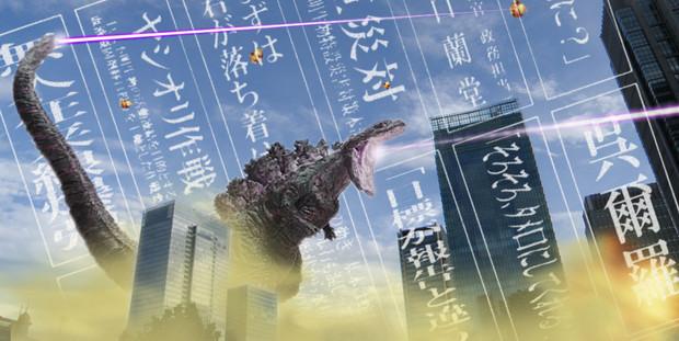 シン・ゴジラ MISSION YASHIORI
