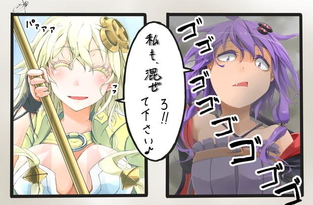 チョロ神&蛮族。参☆戦!