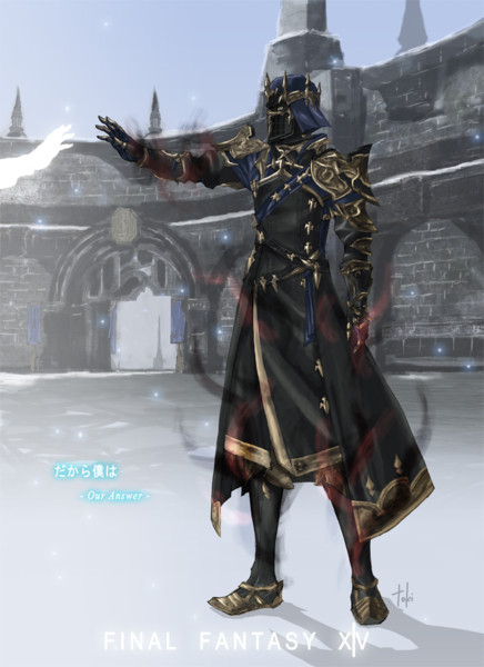 『暗黒騎士』