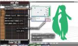 MME単色マスクシェーダー作成ソフト v1.00 公開