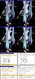 ExcellentShadow2をMMMで動かす際の不審な挙動についての簡易レポートと修正