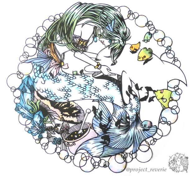 人魚姫色あり【切り絵】