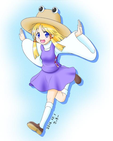 ケロちゃん