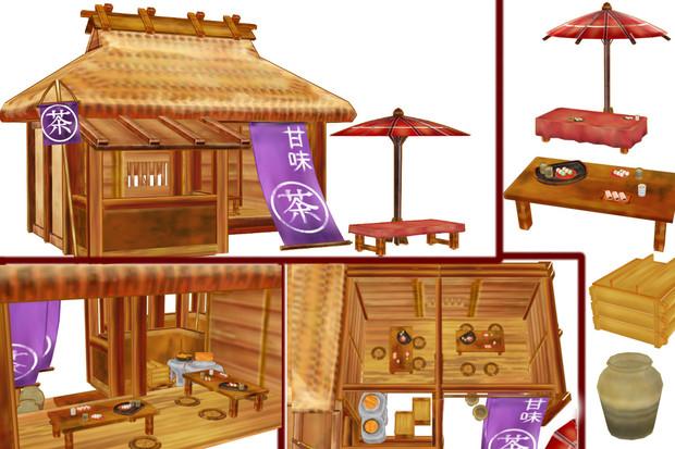 茶屋ver10 キャベツ鉢 さんのイラスト ニコニコ静画 イラスト