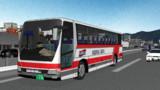 【MMDMPG2016】高速おたる号 小樽行き