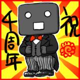 keiさん投稿4周年おめでとう絵