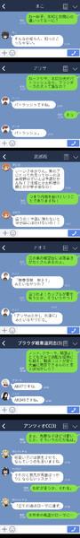 ガルパンLINE 短編集