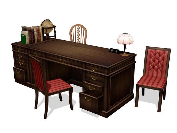 Desk v2.0