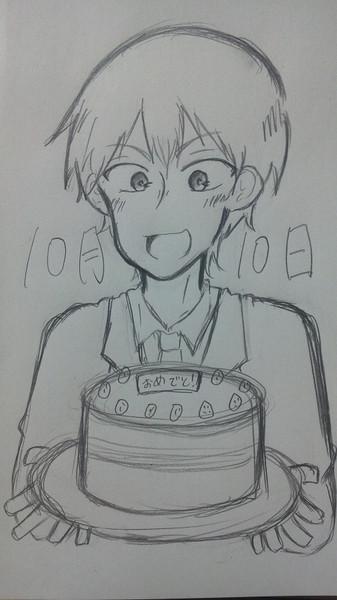 師匠、誕生日おめでとう‼