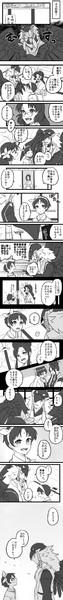 烏兎匆匆の人 5 (やたぺろ)
