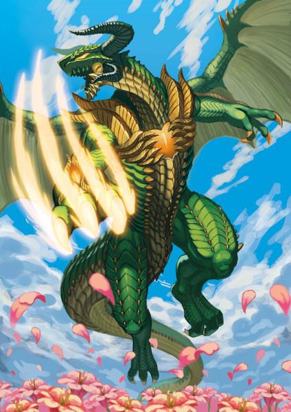 緑のドラゴン