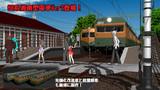80系300番台湘南電車Ver2.0