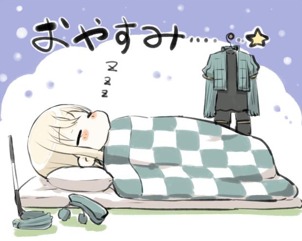 ゆっくりおやすみ