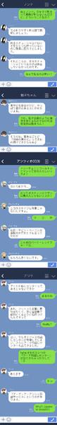 ガルパンLINE 短編集その3