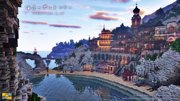 【Minecraft】ポルトベリーのまち