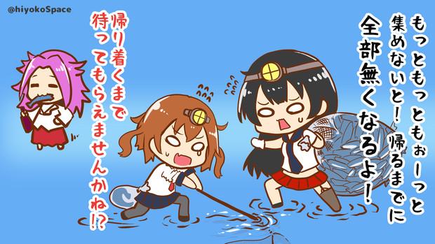 秋刀魚がなかなかGET出来ない理由