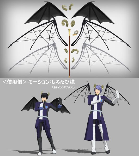 【MMD】羽、ステッキ、時計、角(最新:_01)
