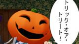 変狂鎮守府の日常 第80話 ハロウィンです。