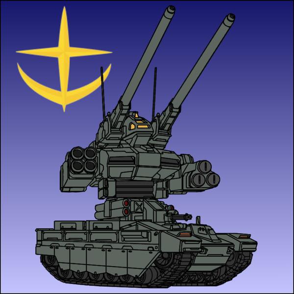 RMV-1 ガンタンクII