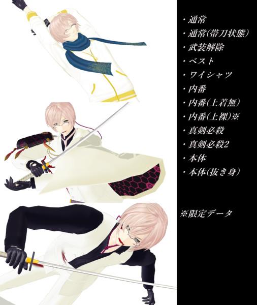 ayn式亀甲貞宗ver1.41配布(更新)