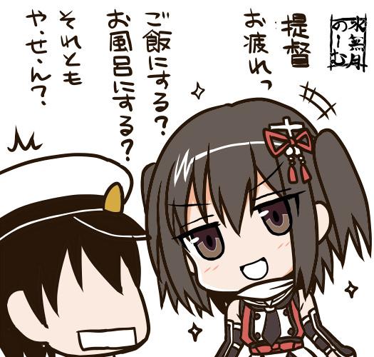 提督をお出迎え川内さん
