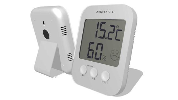 【MMD】デジタル温度計【アクセサリ配布】