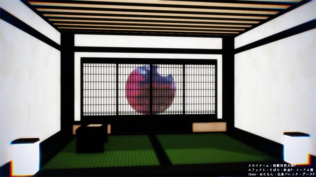 丸窓和室ステージ