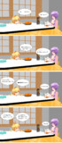 動かないゆかマキ漫画①