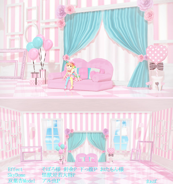 stage flood mmd cute - photo #19